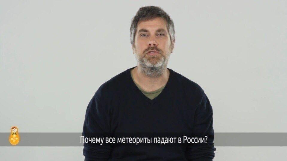 Что хотели бы итальянцы знать о России