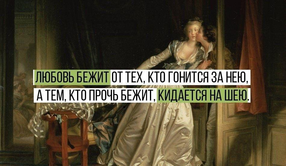 Шекспир навсегда