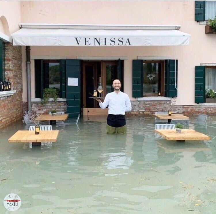 Другая сторона Венеции