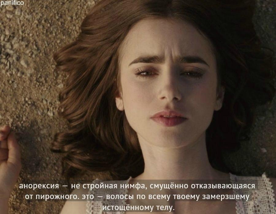 Психические расстройства необходимо лечить, а не романтизировать.