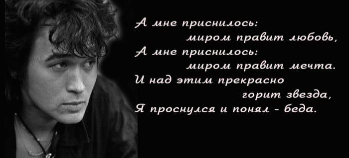 Архимед Искаков, сыгравший в фильме «Игла» персонажа по имени Архимед, рассказывал