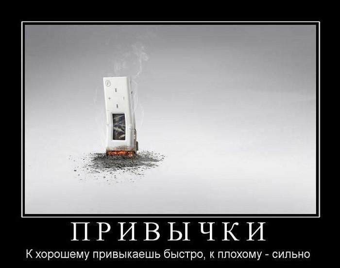 Что произойдет, когда бросишь курить