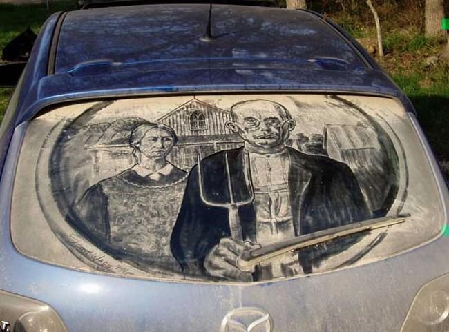Ну и как теперь мыть машину