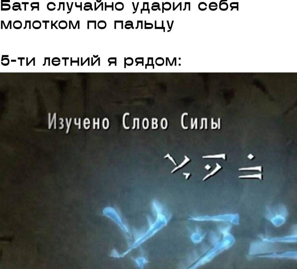 Подборка мемов[Видеоигры].