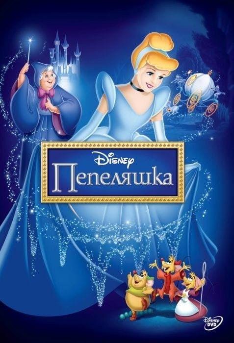Голливудские фильмы на болгарском языке