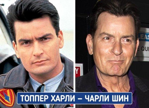 Как изменились актеры комедий