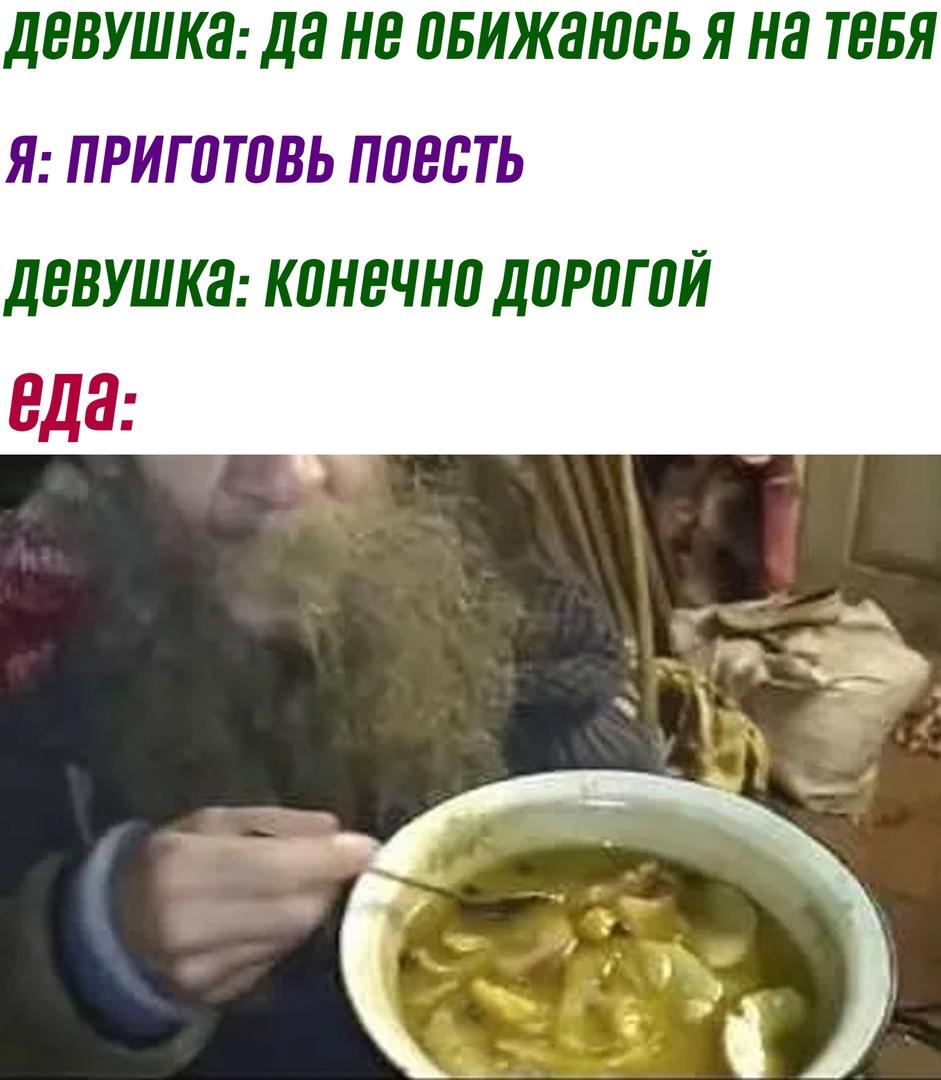 Девушки и готовка еду