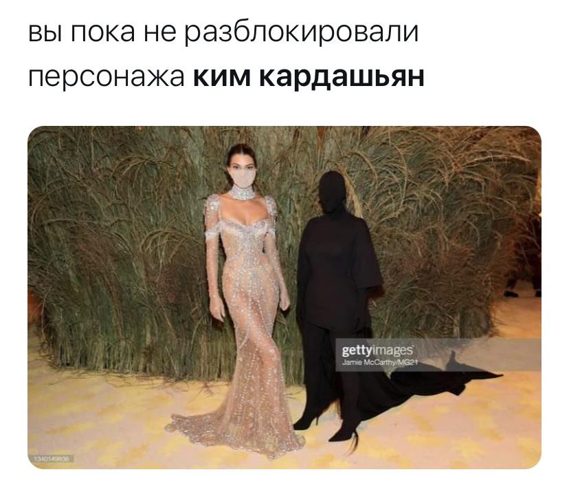 Ким Кардашьян на Met Gala